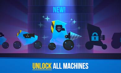 动力机械,Power Machines免费下载