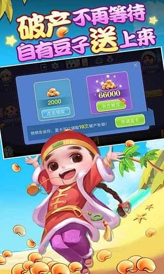 5k棋牌游戏中心
