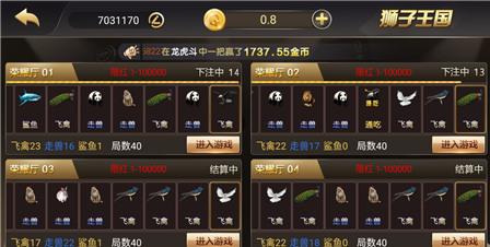 星辰七月棋牌app最新版