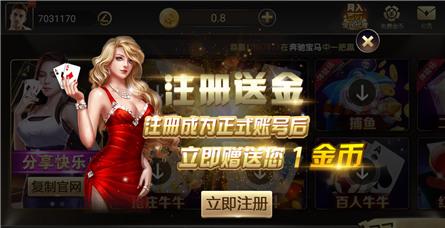 星辰七月棋牌app下载