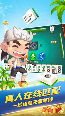 怀化棋牌游戏最新版