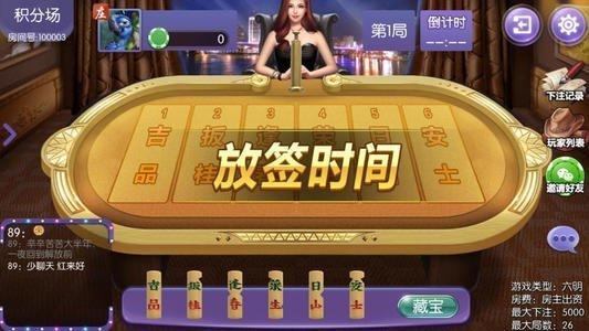 台州棋牌最新版