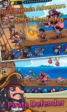 海盗后卫免费版下载
