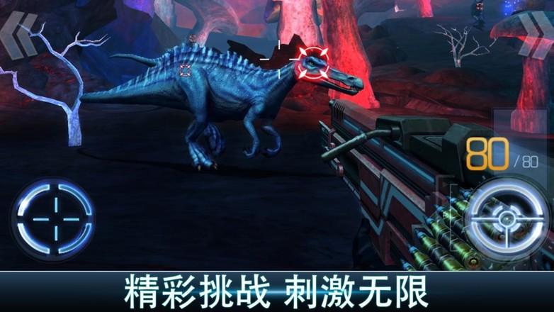 夺命侏罗纪内购免费版下载