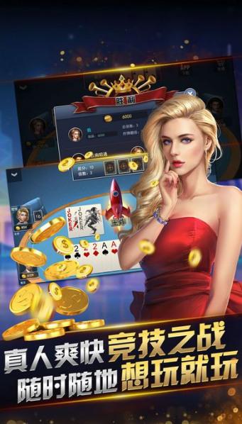 388棋牌游戏最新版下载