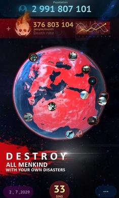 毁灭之日游戏破解版