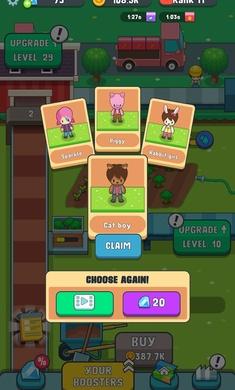 果汁农场游戏apk下载