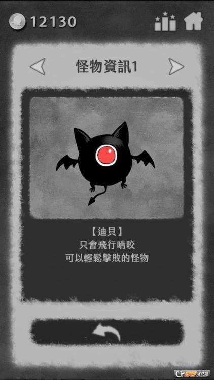 奔跑勇者app