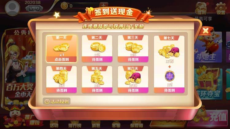 大满贯棋牌官网版app