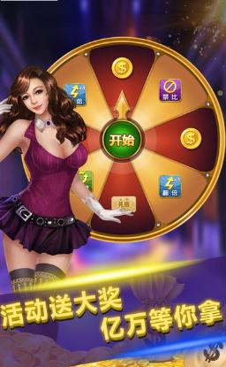 天易棋牌游戏下载手机版