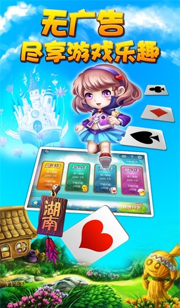 大家乐棋牌手机最新版下载