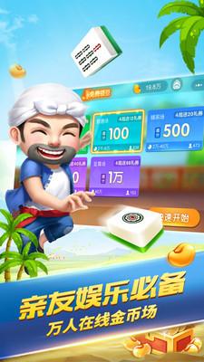 飞七游戏中心手机下载