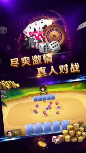 九乐棋牌游戏官网下载