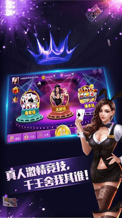 516棋牌游戏中心手机版下载
