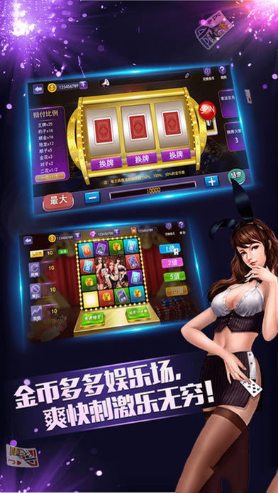 516棋牌游戏中心平台官方版下载