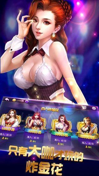 最新46棋牌手机版安卓下载