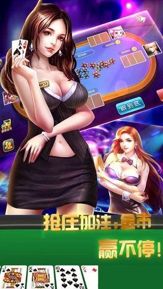 46棋牌安卓手机版下载