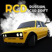 俄罗斯汽车漂移无限金币版