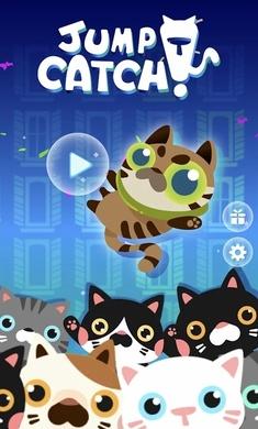 猫猫跳免费下载