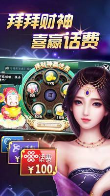 345游戏中心app下载