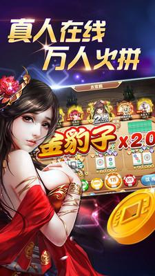 345游戏中心手机版官方下载