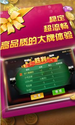 公正棋牌游戏下载安卓版