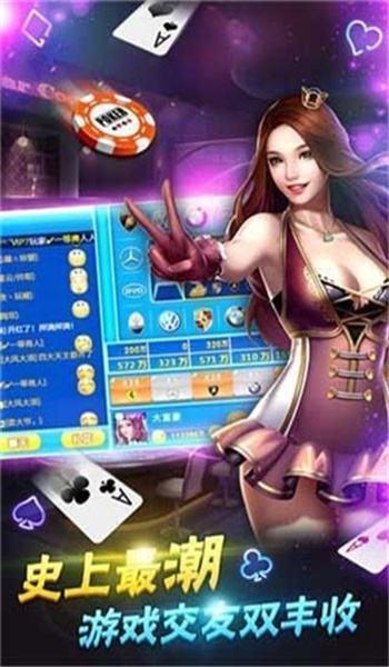 公正棋牌游戏官方版app