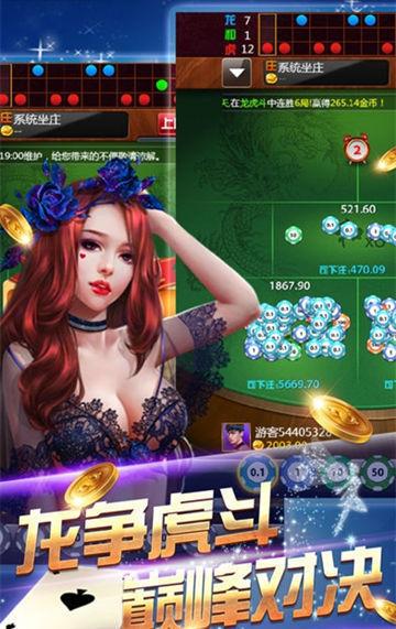 七月棋牌app正式版下载