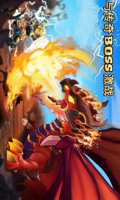 小小格斗士2无敌版安卓版下载