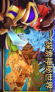 小小格斗士2游戏中文最新版下载