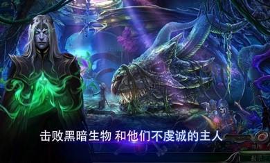 秘密组织8中文版下载