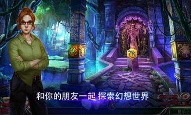 秘密组织8游戏中文手机版