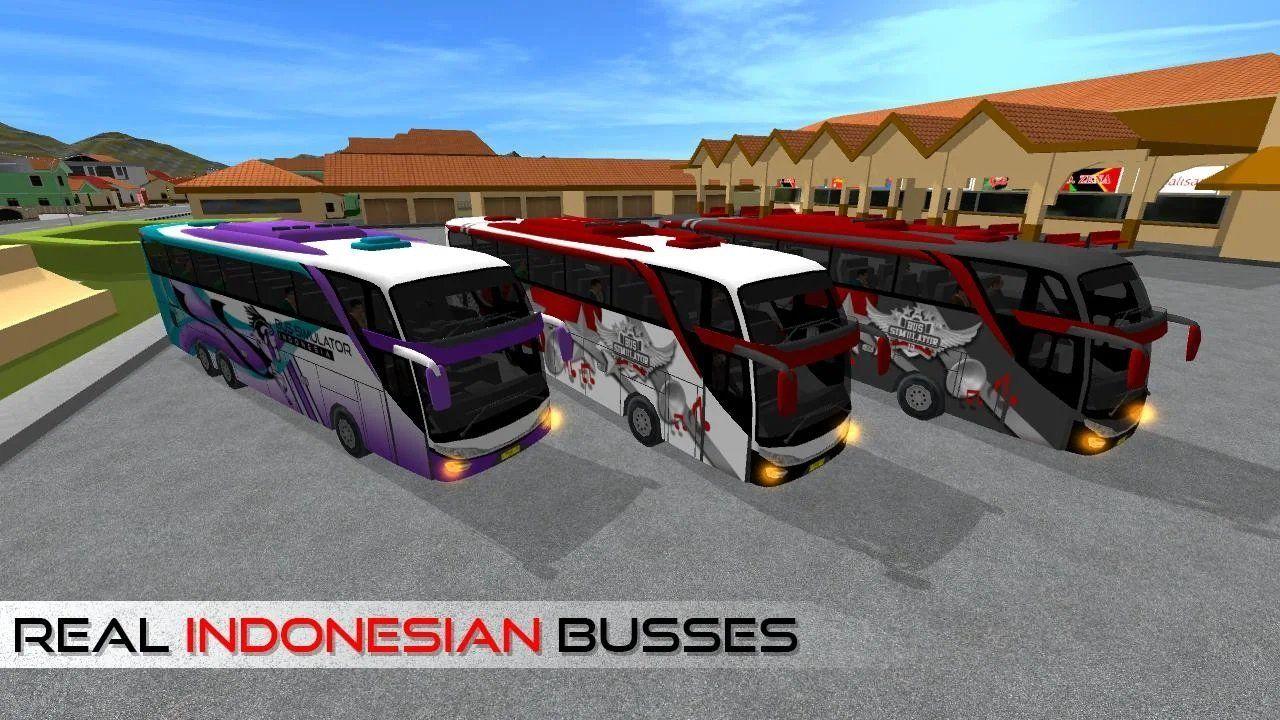 印尼巴士模拟器全皮肤解锁修改中文版