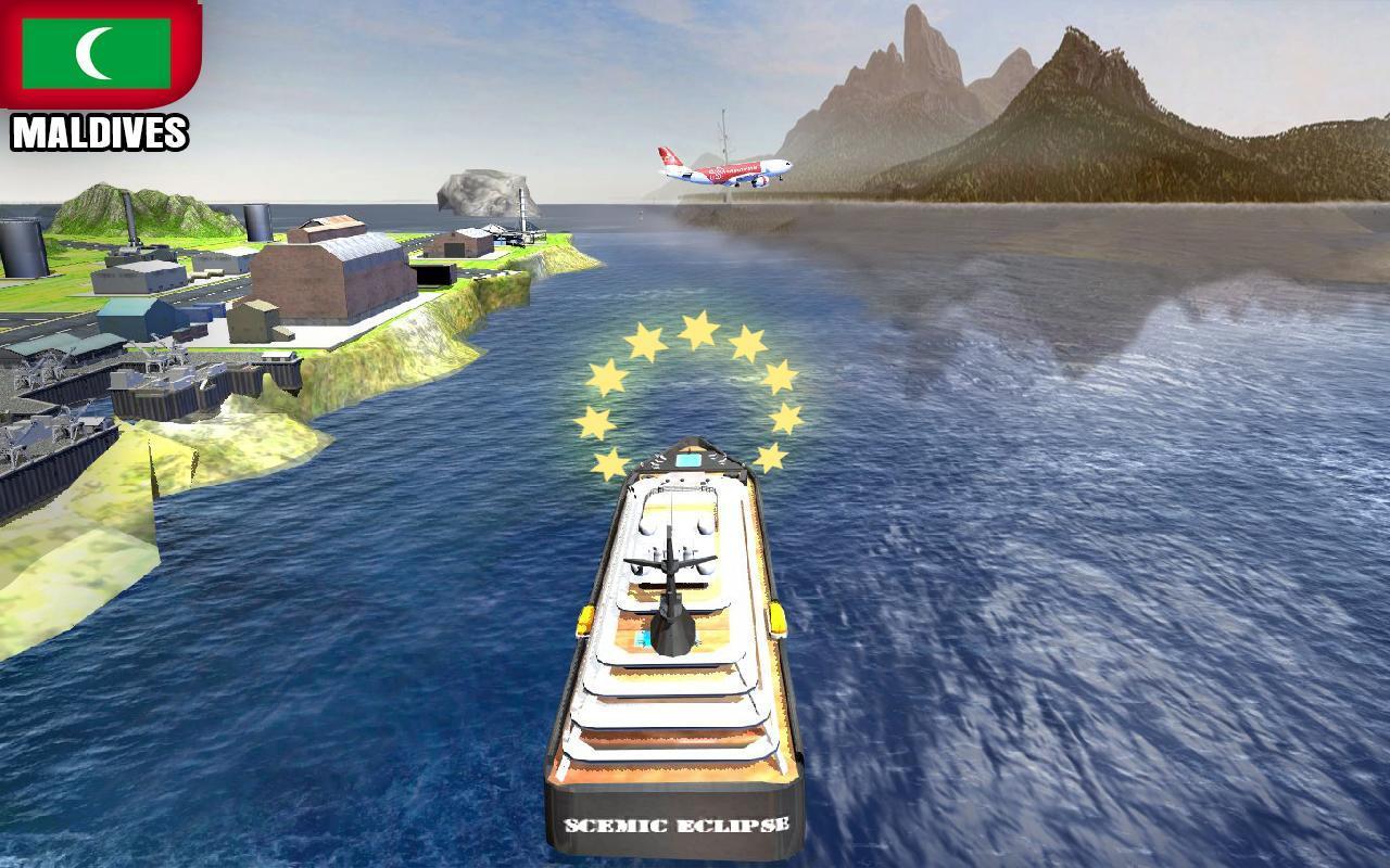 船舶模拟器