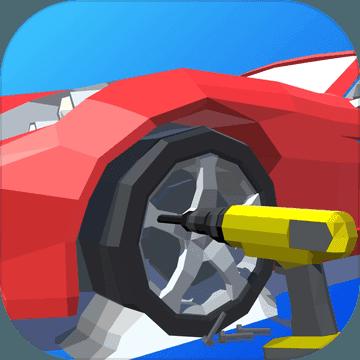 汽车修复3D