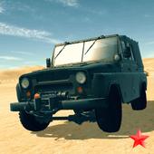 俄罗斯军车驾驶模拟
