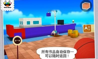 托卡大建造游戏免费安卓中文版