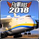 飞行模拟2020