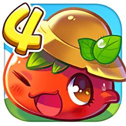 燃烧的蔬菜4破解版内购免费版