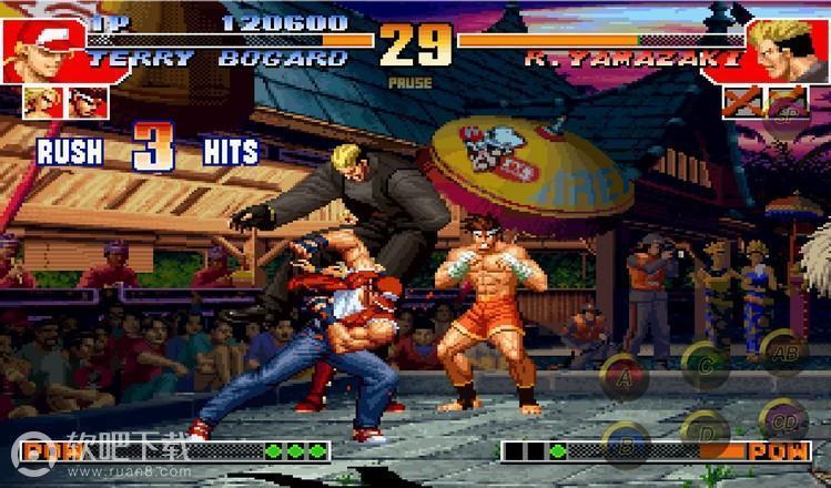 97拳皇单机游戏下载