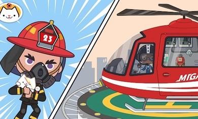 米加小镇消防局中文汉化版