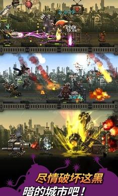 世界怪兽战争无限钻石版