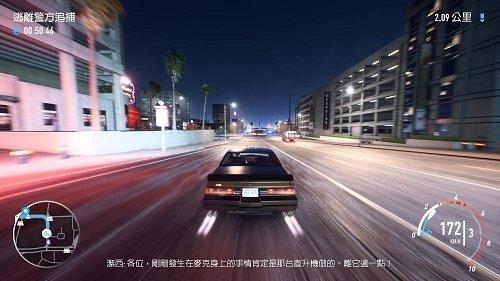极品飞车青青热久免费精品视频在版