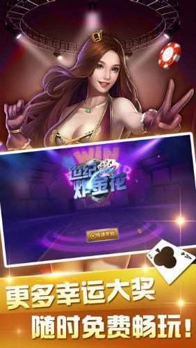 865棋牌游戏平台官方最新版