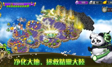 恶龙与精灵游戏安卓版下载