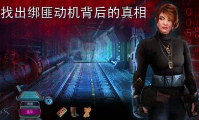 家族之谜2明日的回声中文破解版
