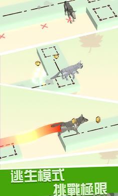 动物点点冲游戏首发版下载