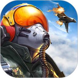 现代空战3D青青热久免费精品视频在免费版