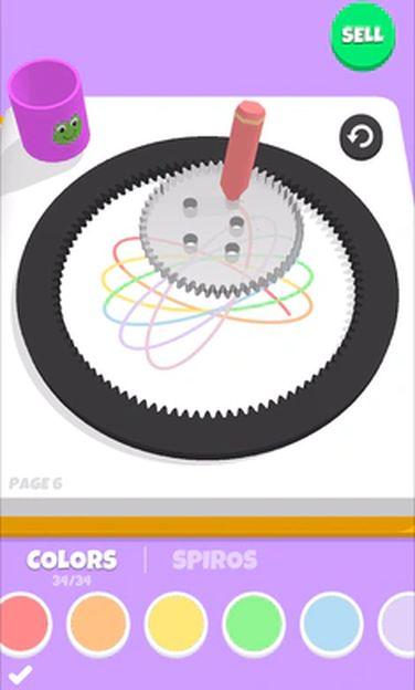 螺旋艺术最新1.0.6下载