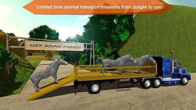 野生动物运输卡车模拟器去广告版